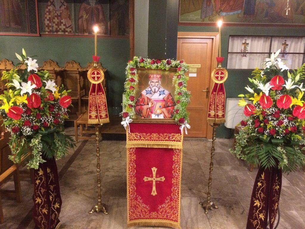 Μνήμη του Αγίου Νεομάρτυρος Μελετίου Κίτρους