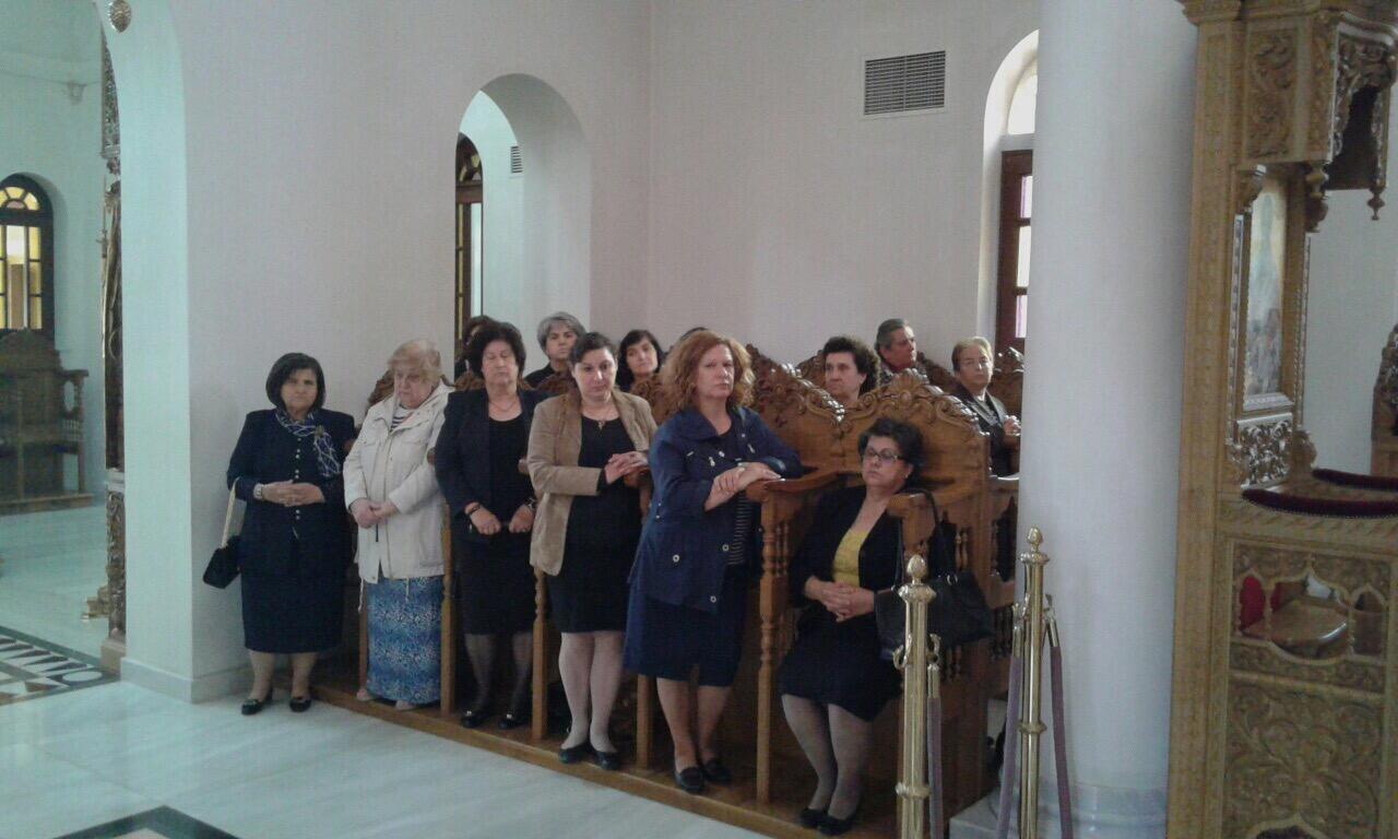 Μνημόσυνο Αρχιμ. Αθηναγόρα Καραμαντζάνη