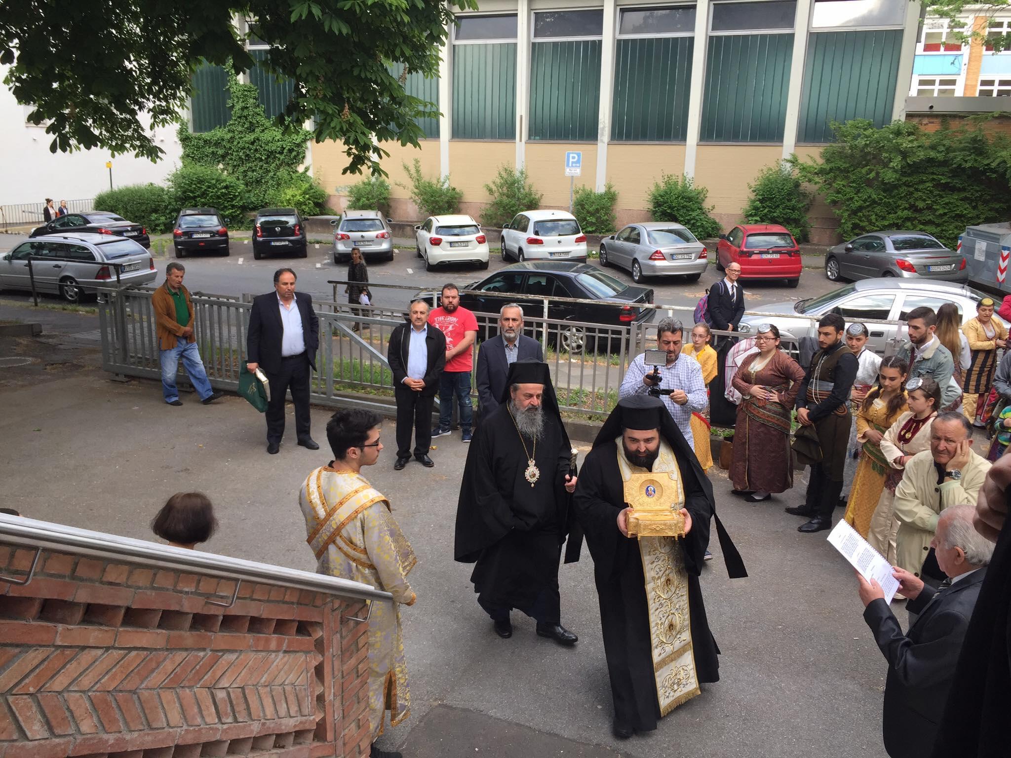 αγίων αποστόλων ντορτμουντ ιερά λειψανα