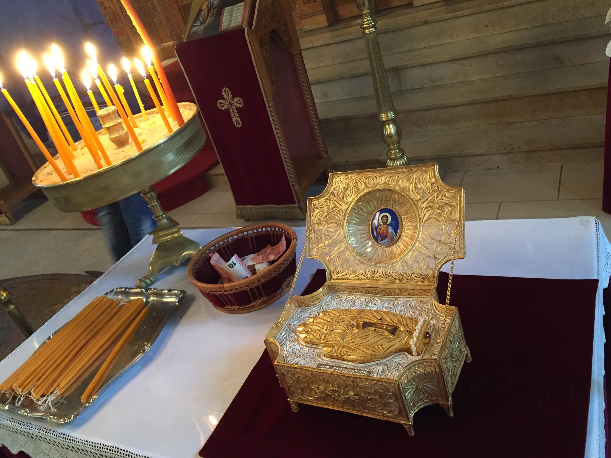 αγίων αποστόλων ιερά λειψανα αγίου ευγενίου