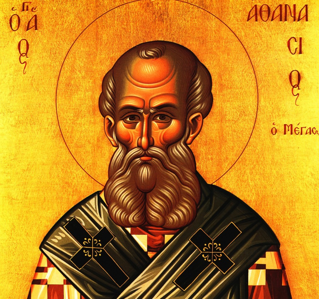 άγιος αθανάσιος μέγας