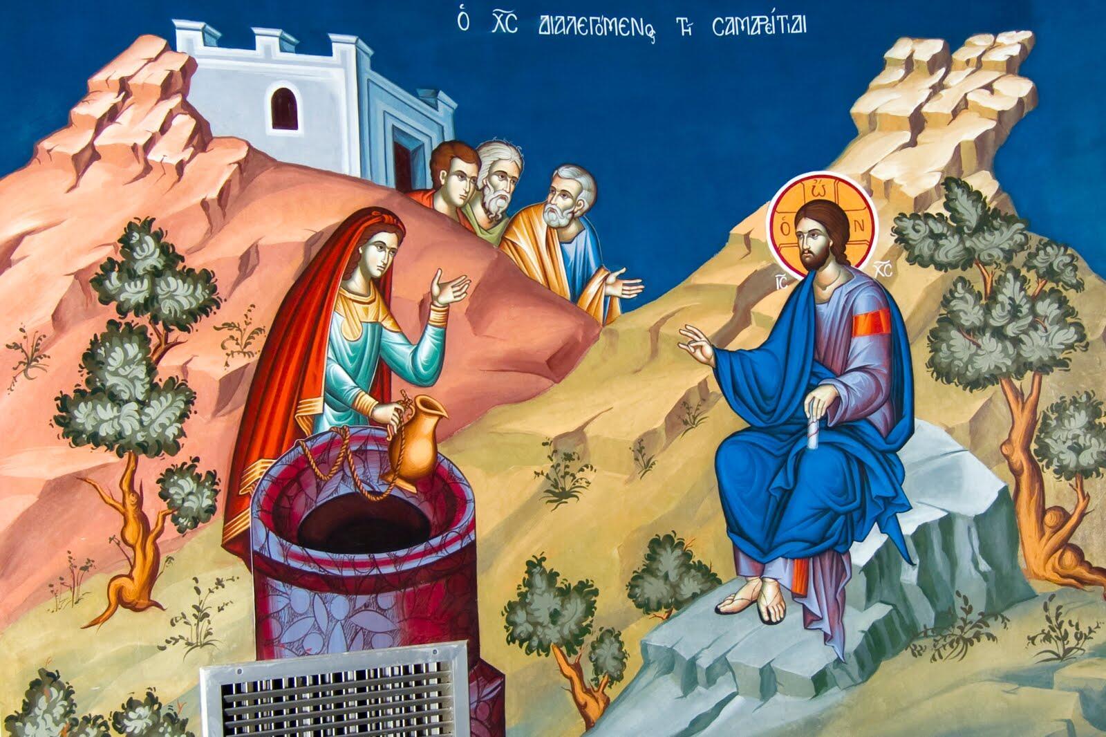 Ποια Ήταν η Σαμαρείτιδα; Τι Γιορτάζουμε την Κυριακή της ...