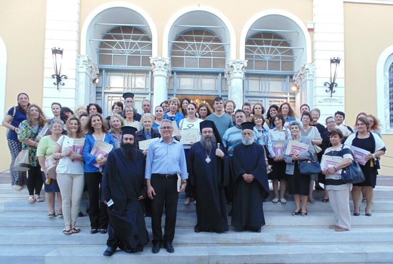συνάντηση όλων των Σχολών Γονέων της Ιεράς Μητροπόλεως Χίου