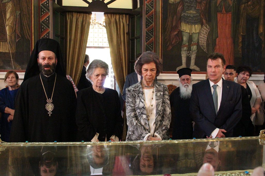 Βασίλισσα Σοφία Ισπανίας Αγία Ελένη