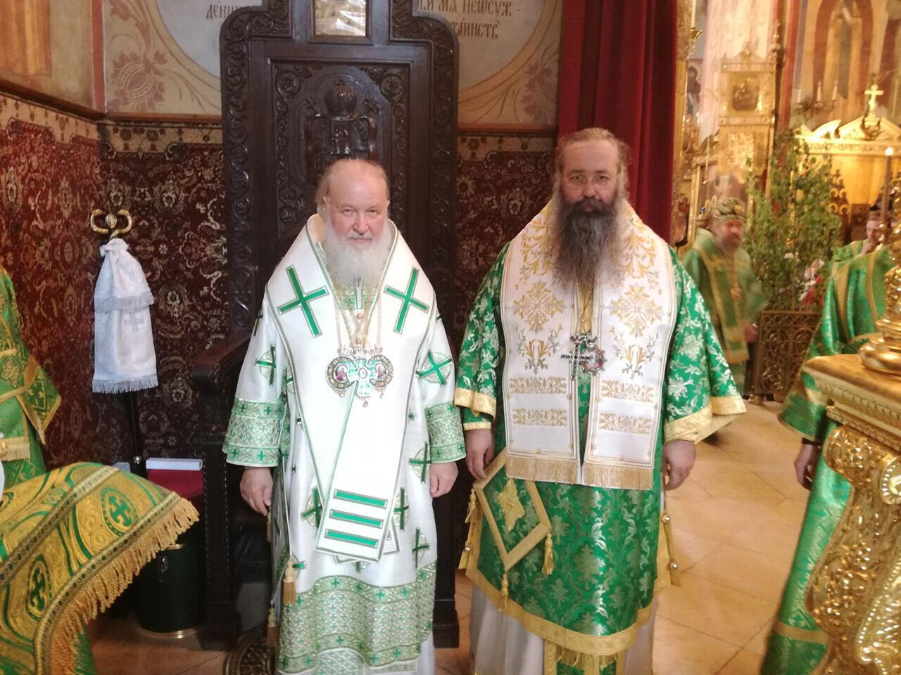 παριάρχης μόσχας μητροπολίτης κίτρους
