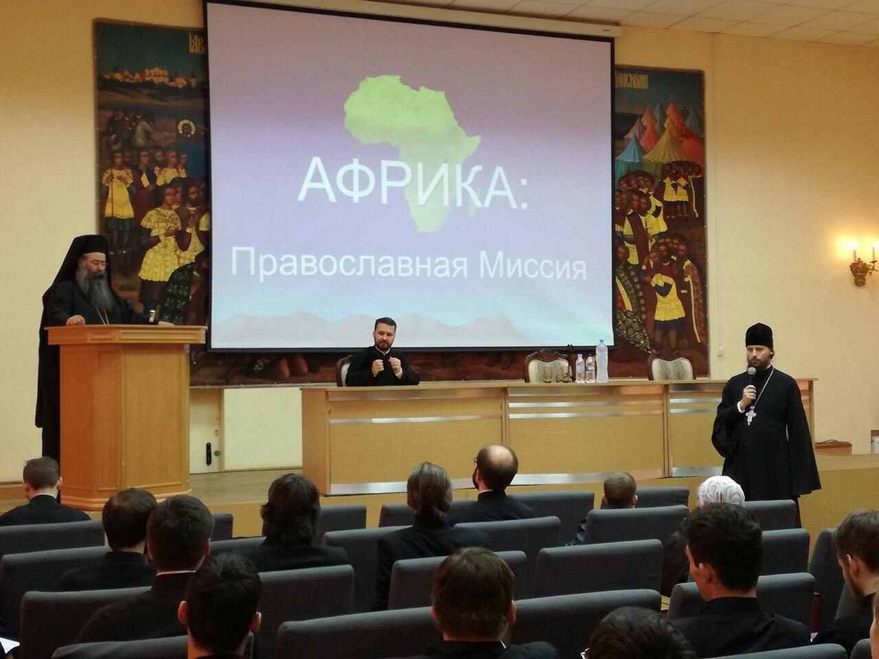 Ακαδημαϊκές Συνεργασίες της Ανώτατης Εκκλησιαστικής Ακαδημίας Θεσσαλονίκης στα Πλαίσια του Erasmus