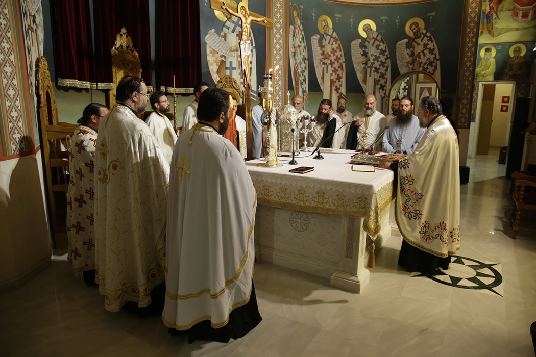 Αρχιερατικός Εσπερινός πανηγυρίζοντα Ιερό Ναό Αγίας Τριάδας