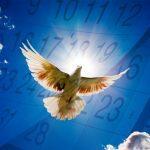 αγίου πνεύματος αργία