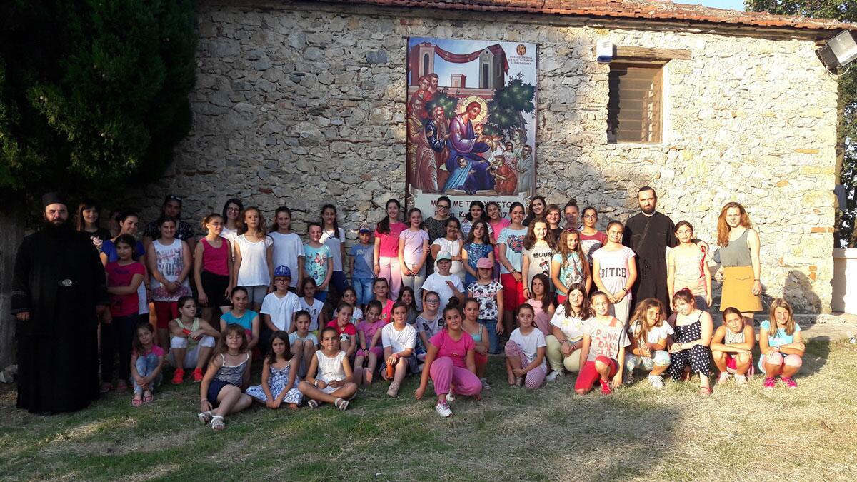 φιλοξενία παιδιών στο Μοναστήρι Αγίου Γεωργίου Ρητίνης