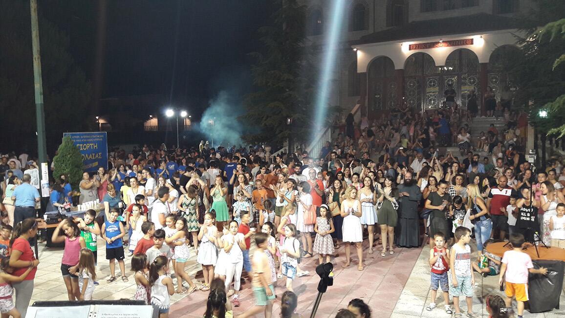3η Γιορτή Νεολαίας της Ιεράς Μητροπόλεως Κίτρους