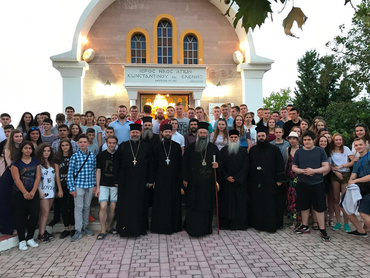 Γραφείο Νεότητας της Ιεράς Μητροπόλεως Κίτρους εκδήλωση