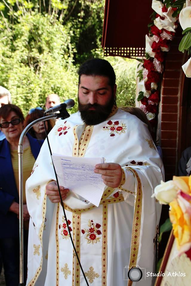 πάτερ Βασίλειος Ν. Βεργινάδης