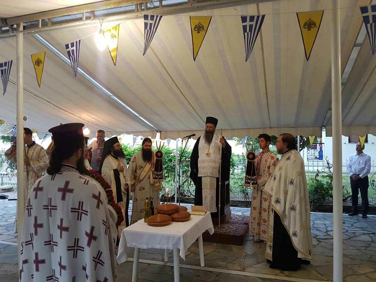 εορτή αποστόλου παυλου και πετρου κίτρους 2017