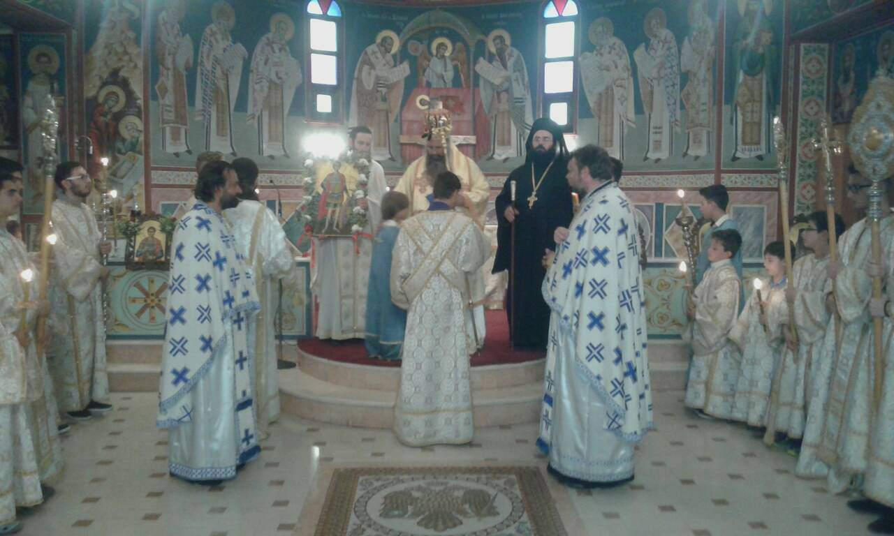 εορτή Αγίου Φανουρίου Μητρόπολη Κίτρους