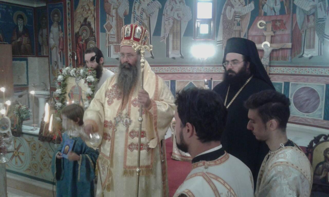 εορτή Αγίου Φανουρίου Ιερά Μητρόπολη Κίτρους
