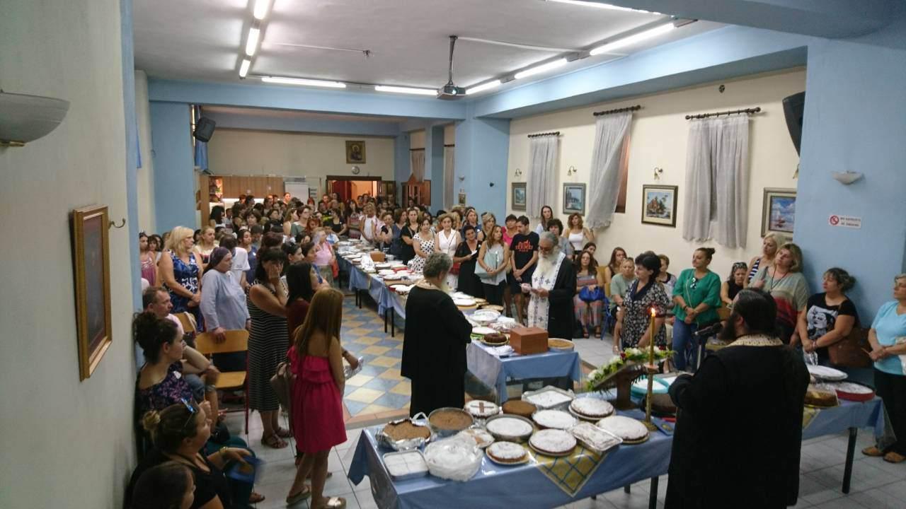 εορτή του Αγίου Φανουρίου στην Κατερίνη