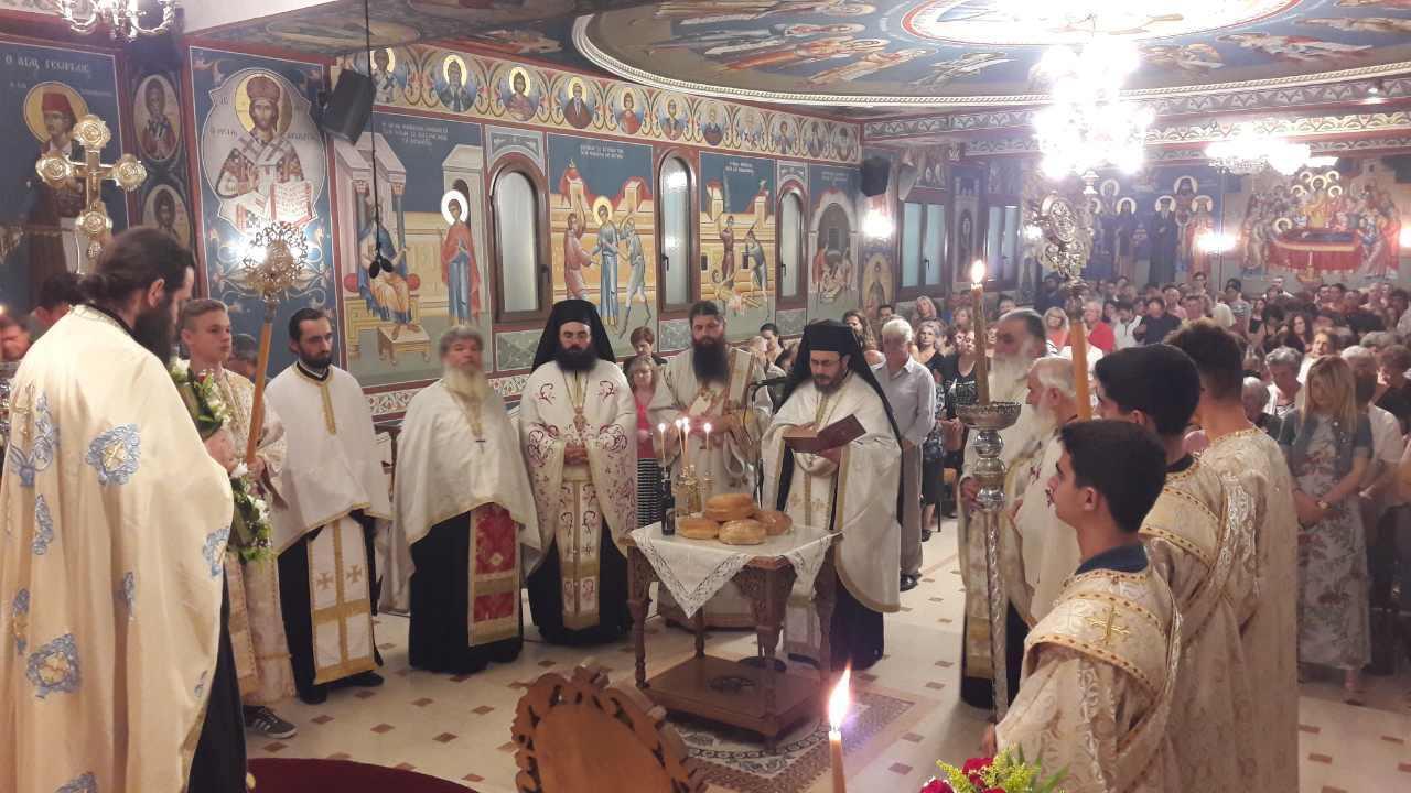 εορτή του Αγίου Φανουρίου Κατερίνη