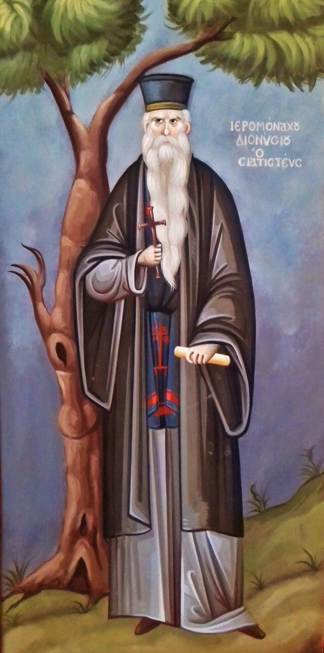 Ο Άγνωστος Διονύσιος ο Βατοπεδινός: O Αγράμματος Εξομολόγος των Πατριαρχών