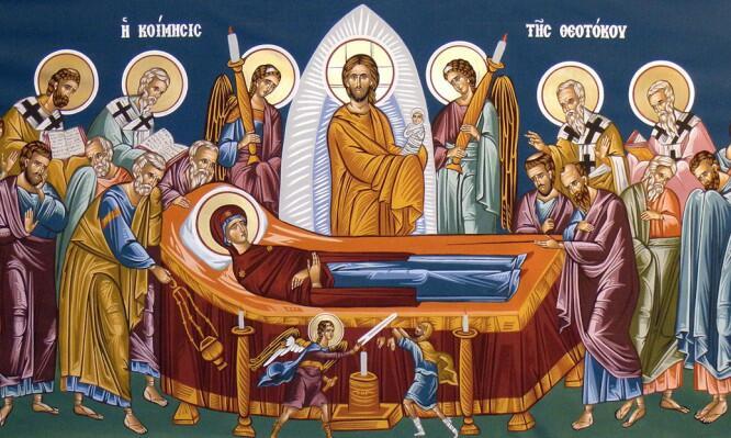 κοίμηση της θεοτόκου