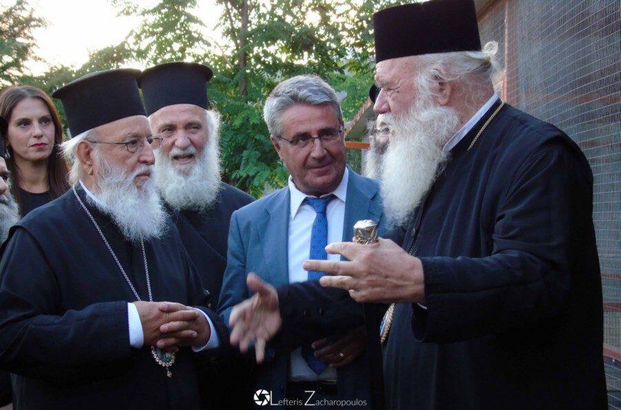 Αρχιεπίσκοπος Κυνουρίας