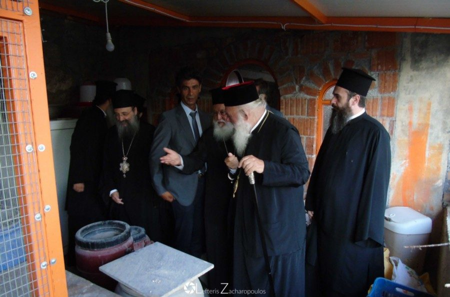 Αρχιεπίσκοπος Μητροπολίτης Κυνουρίας Αλέξανδρος