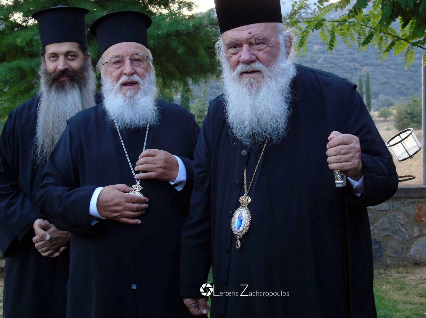 Αρχιεπίσκοπος και Κυνουρίας Αλέξανδρος