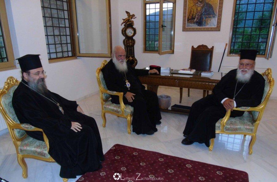 Αρχιεπίσκοπος Μητροπολίτης Κυνουρίας