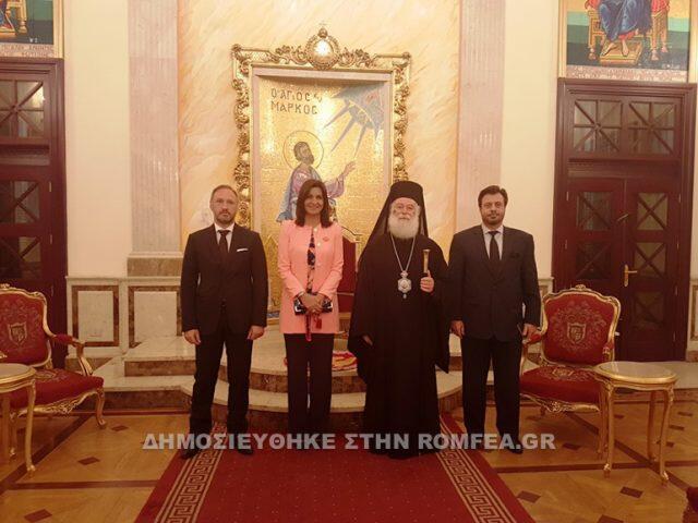 Η Αιγυπτία Υπουργός Μεταναστευτικής Πολιτικής στον Πατριάρχη Αλεξανδρείας