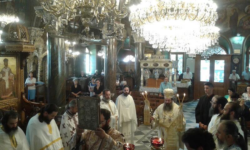 Ιερά Μητρόπολη Χίου