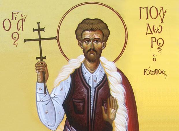 Άγιος Πολύδωρος ο Νεομάρτυς, ο Κύπριος
