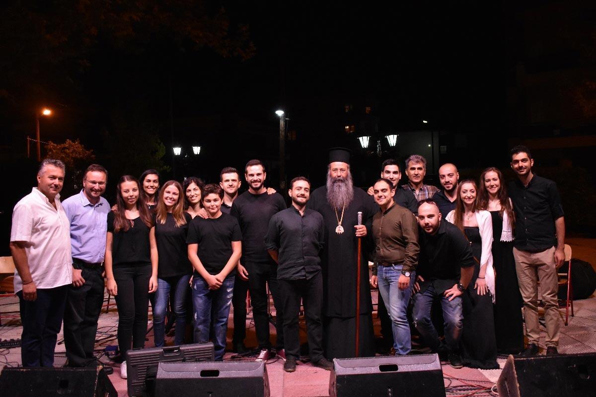 Σχολή Βυζαντινής Μουσικής