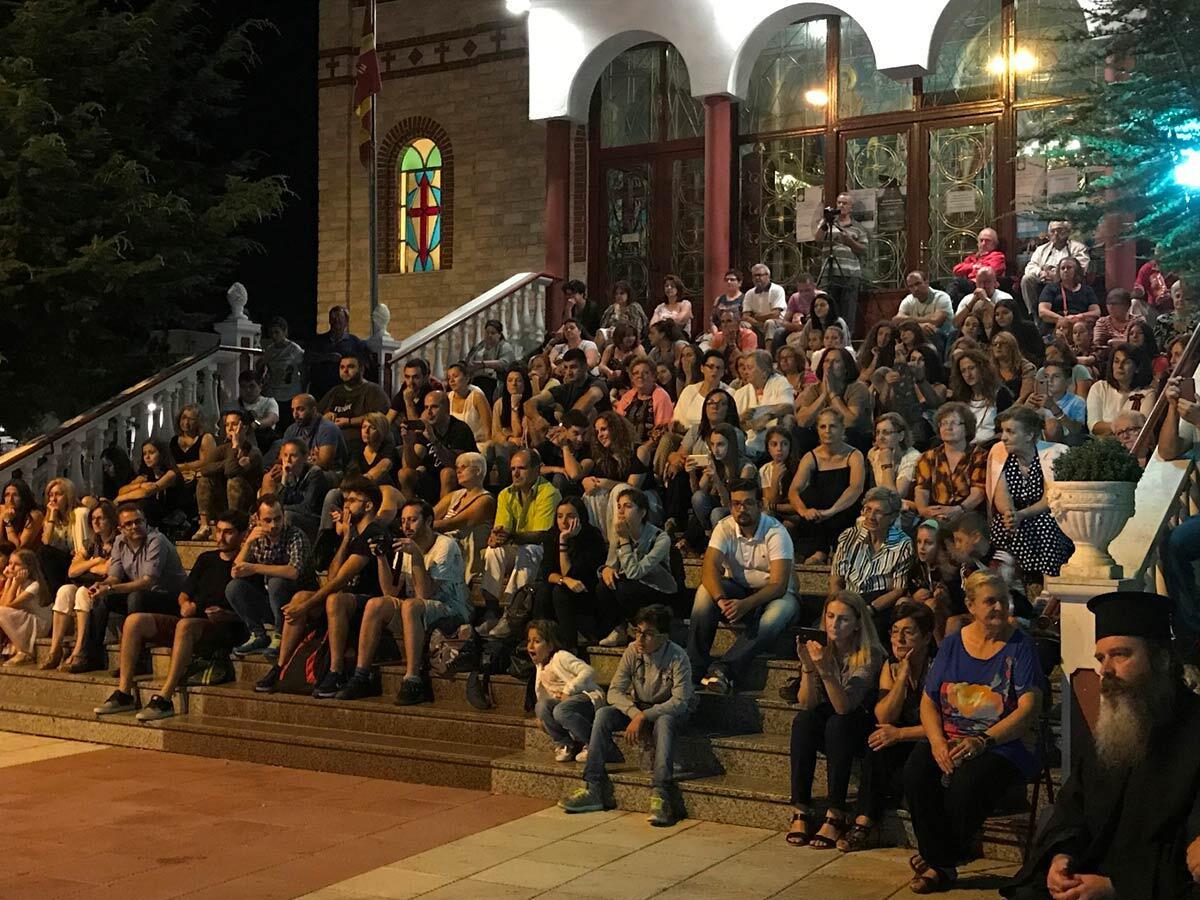 συναυλία Σχολής Βυζαντινής Μουσικής και Παραδοσιακών Οργάνων Μητρόπολης Κίτρους