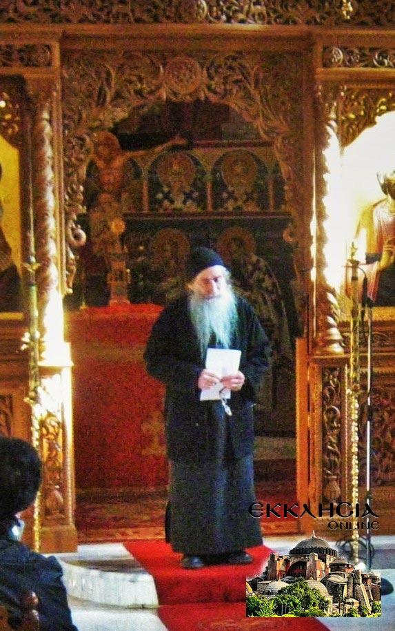 Μοναχός Ιλαρίων