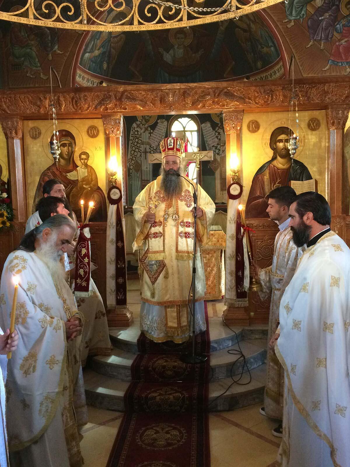 Πανήγυρη Ιερού Ναού Αγίας Σοφίας Κίτρους Γεώργιος