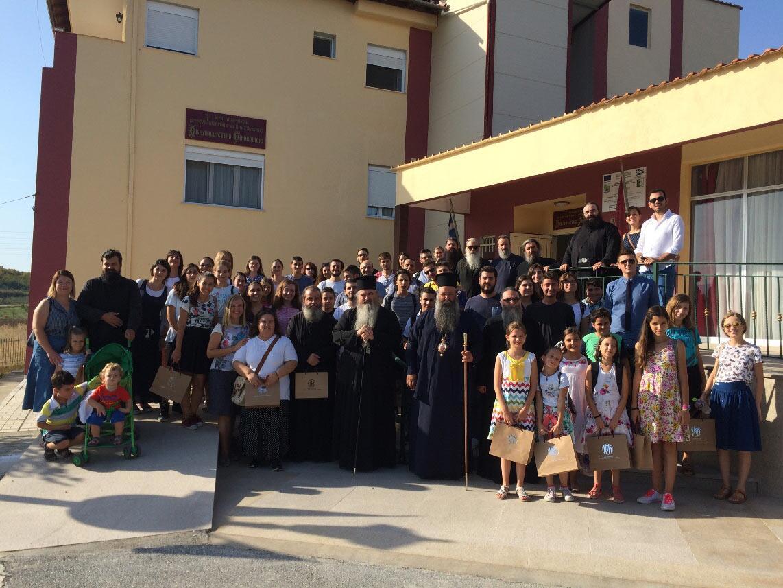 Εκδρομή Νέων της Ιεράς Μητρόπολης Ν. Κρήνης και Καλαμαριάς