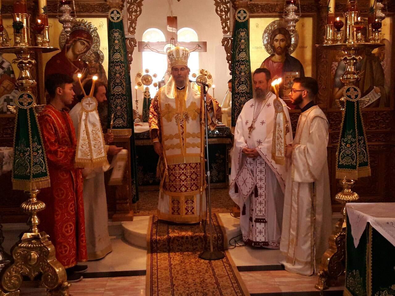 Ετήσιο Μνημόσυνο Αθηναγόρα Καραμαντζάνη