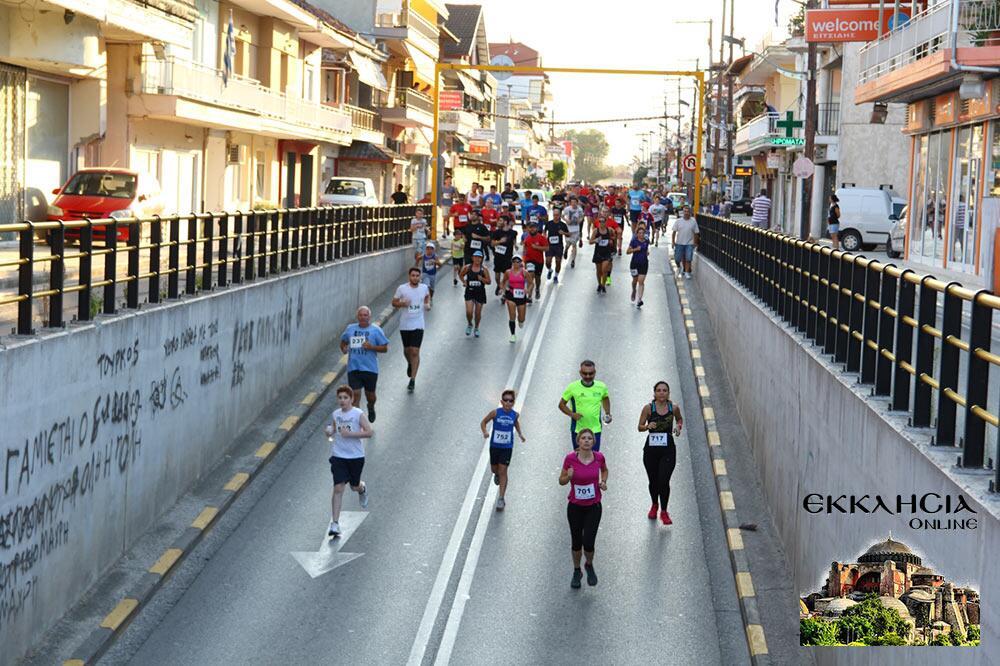 Γιορτή Αθλητισμού και μαζική συμμετοχή στον 4ο Δρόμο Αλληλεγγύης Κίτρους