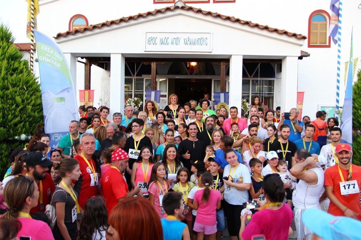 Μητρόπολη Κίτρους Ειδικό Σχολείο Κατερίνης