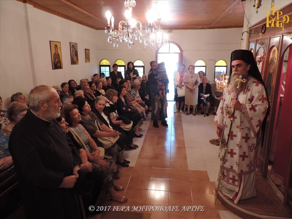 Μητρόπολη Άρτης: Πανήγυρις Αγίας Σοφίας στις Κατασκηνώσεις θηλέων