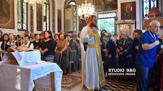 Ναύπλιο: Θεία Λειτουργία στην Εκκλησία του Αγίου Ιωάννη του Θεολόγου
