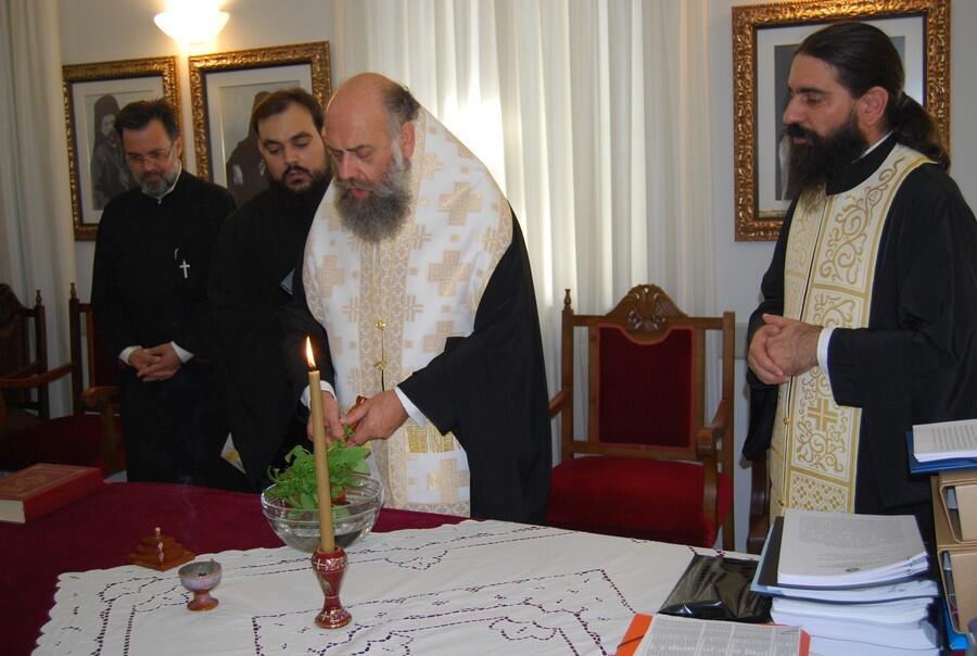 Μητρόπολη Θεσσαλιώτιδος: Ο Αγιασμός για το νέο εκκλησιαστικό έτος