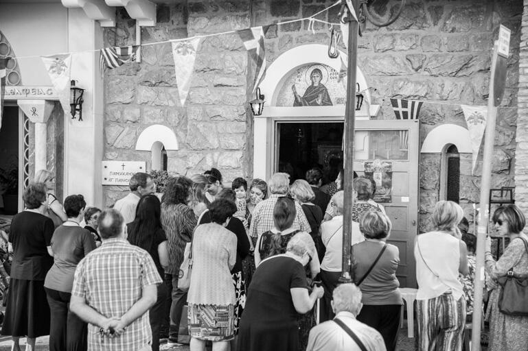 Μητρόπολη Νέας Ιωνίας: Το Γενέσιο της Θεοτόκου