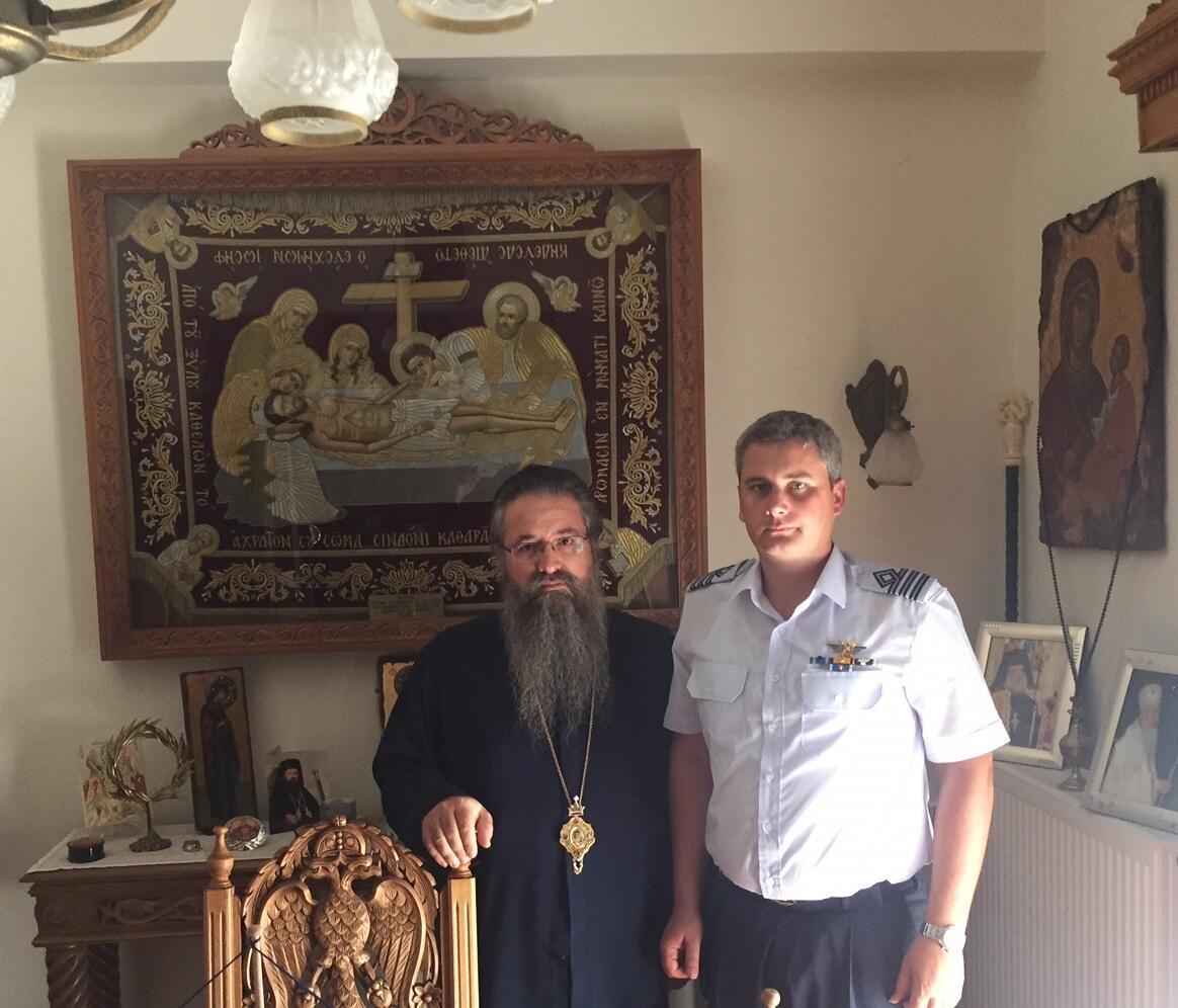 Μητρόπολη Λευκάδος: Ο Διοικητής της 4ης ΜΣΕΠ στο Επισκοπείο