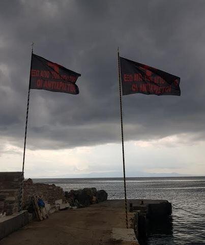 Άγιο Όρος: Μαύρες σημαίες κατά του Τσίπρα στη Μονή Δοχειαρίου