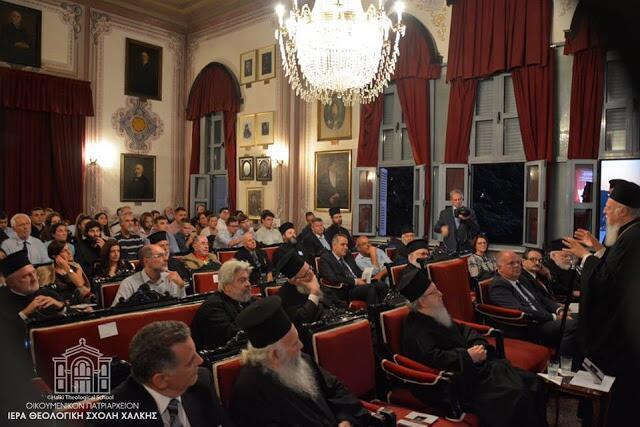 Χάλκη: Συνέδριο στη μνήμη του Μακαριστού Αμερικής Μιχαήλ