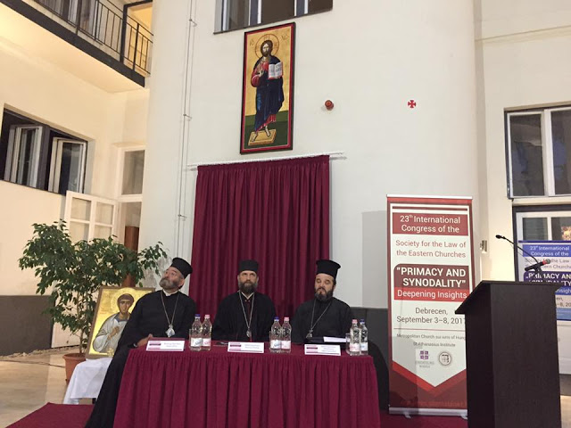 οικουμενικός πατριάρχης συνέδριο