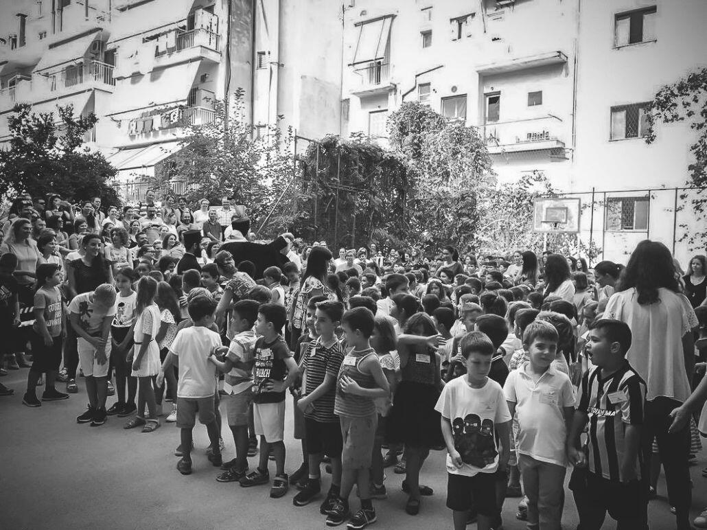 Μητρόπολη Νέας Ιωνίας: Αγιασμός για το νέο σχολικό Έτος