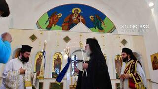 Ο Μητροπολίτης Ιλίου τέλεσε την Αρχιερατική Θεία Λειτουργία στο Μαλανδρένι