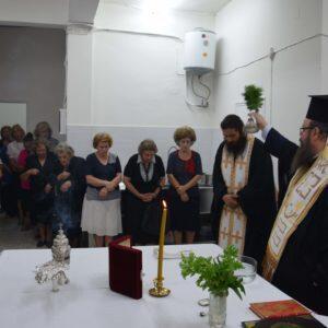 Μητρόπολη Μεγάρων: Αγιασμός στο συσσίτιο της Ιεράς Μητροπόλεως
