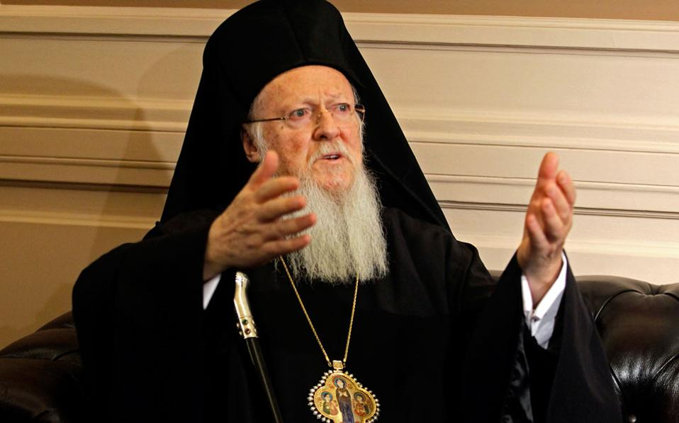 Για Ιταλία αναχώρησε ο Οικουμενικός Πατριάρχης